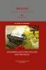 Конов Ю.П Экономика интеллектуальной собственности. Учебник.