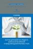 Морозова Т.В. Льготы для малого и среднего бизнеса в российской и международной практике учета : Учебное пособие для вузов